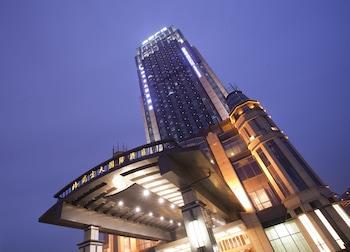 グランド スカイライト インターナショナル ホテル 南昌 (南昌格蘭雲天国際酒店)