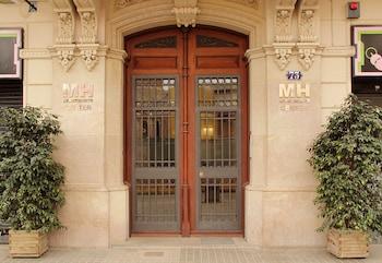 MH Apartments Center - Hotel Entrance  - #0