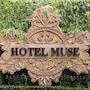 Hotel Muse Bangkok Langsuan - MGallery photo 34/41