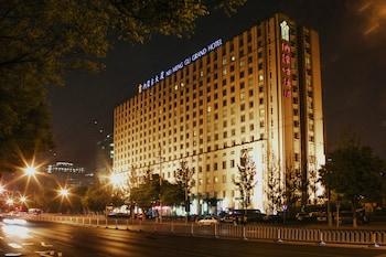 Photo for Inner Mongolia Grand Hotel Wangfujing in Beijing