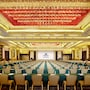 Maritim Hotel Shenyang photo 3/41
