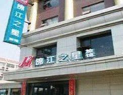 JinJiang Inn Minziqian Road, Honglou Plaza, Ji'nan
