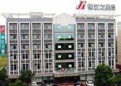 Jinjiang Inn Jian Jifu Road