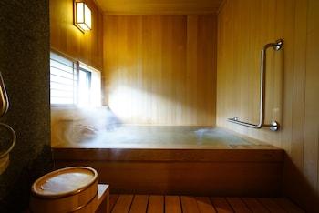 Arima Onsen Gekkoen Korokan (Ryokan) - Deep Soaking Bathtub  - #0