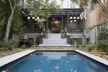 Lastarria Boutique Hotel - Pool  - #0