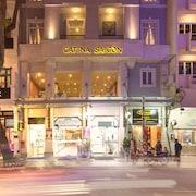 卡迪娜西貢飯店