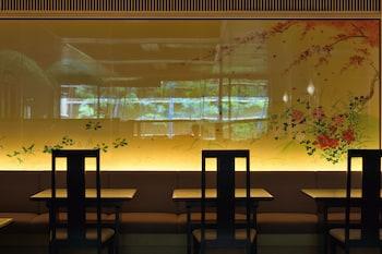 Photo for Sun Members Kyoto-Saga in Kyoto