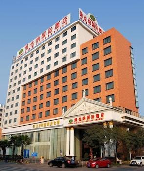 Viena International Hotel South China Sea Haiyue - Foshan