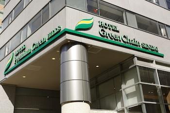 綠林高級旅館