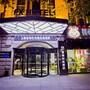 FX Hotel ShangHai XuJiaHui photo 3/41