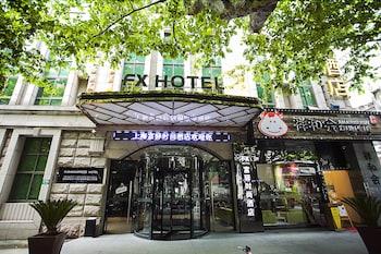 Photo for FX Hotel ShangHai XuJiaHui in Shanghai