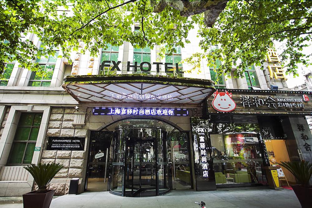 FX Hotel ShangHai XuJiaHui