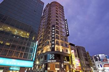 宮賞藝術大飯店