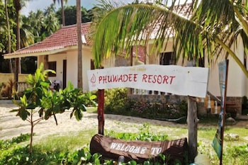 普瓦迪溫泉度假飯店