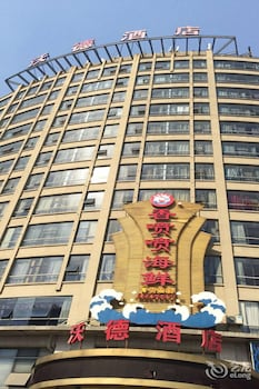 Photo for Shaoxing Warm Bed Hotel in Shaoxing