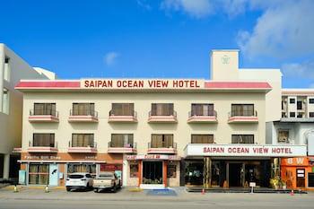 塞班海景飯店