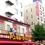 Tokyo Plaza Hotel photo 28/41
