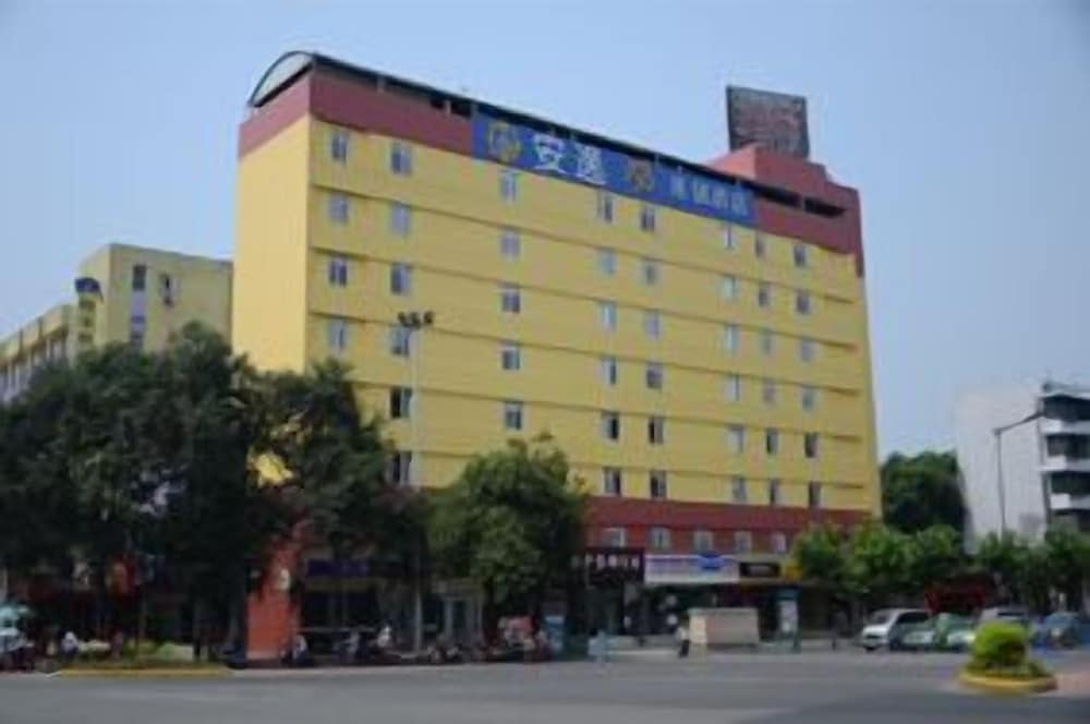 Ane Hotel - Xinhong Branch