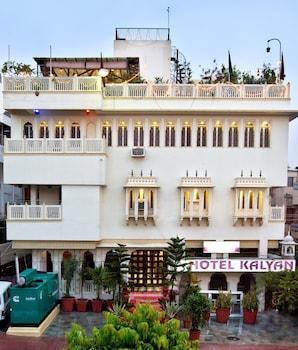 Photo for Hotel Kalyan in Jaipur