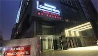 Rhombus Fantasia Chengdu Hotel