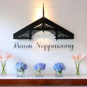 諾帕灣之家飯店