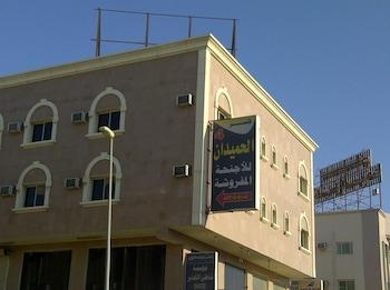 Al Homaidan 4 Furnished Suites