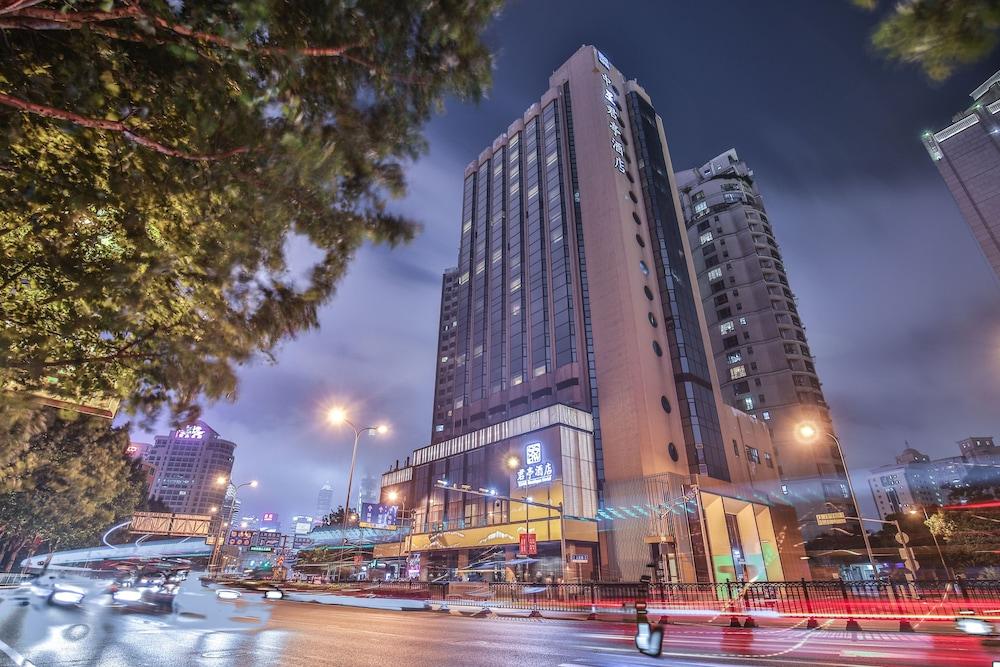 SSAW Boutique Hotel Shanghai Bund(Narada Boutique YuGarden)