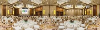 Holiday Inn Resort Changbaishan - Banquet Hall  - #0