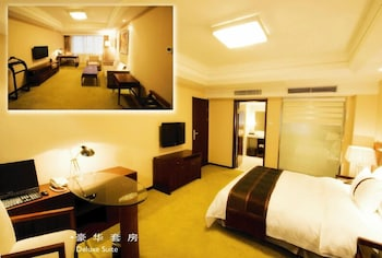 Ramada Plaza Shenyang City Center - Guestroom  - #0