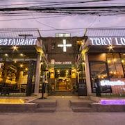 托尼洛奇飯店