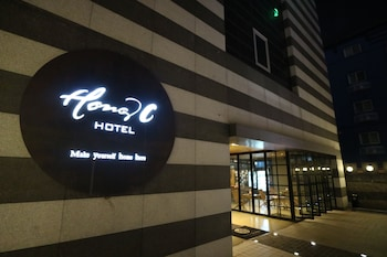 Photo for Hong C Hotel Gangneung Station in Gangneung