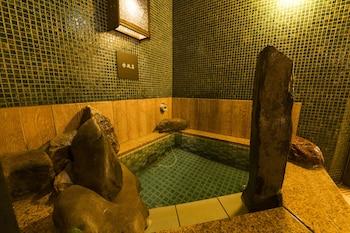 Dormy Inn Premium Wakayama Natural Hot Spring - Treatment Room  - #0