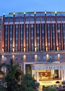 Haiyatt Garden Hotel Chang An - Dongguan