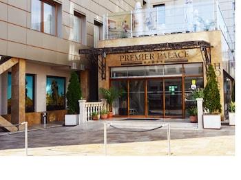 普瑞米爾宮飯店