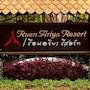 Ruen Ariya Resort photo 4/41