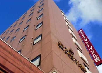 Photo for Ascent Inn Sapporo in Sapporo