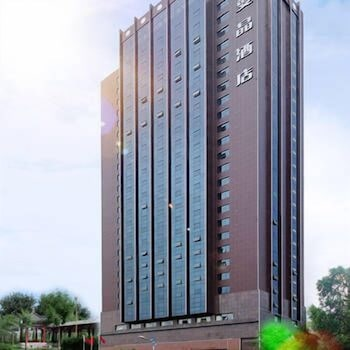Photo for Crystal Hotel in Huangshi