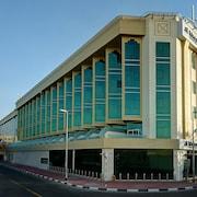 瓦斯爾胡里公司總裁飯店