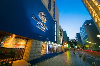 福岡皇居飯店