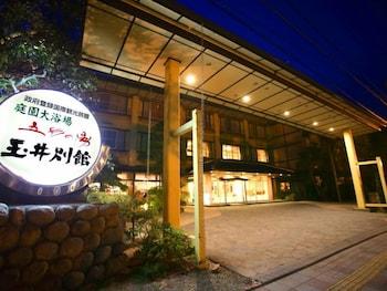 Photo for Tamai Bekkan in Matsue