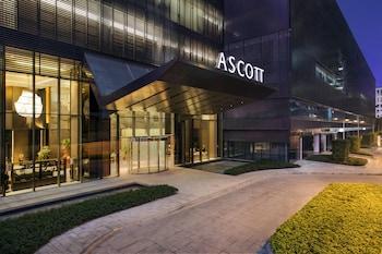 廣州國際金融中心雅詩閣服務公寓