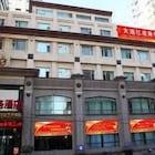 Yicheng Business Hotel - Dalian