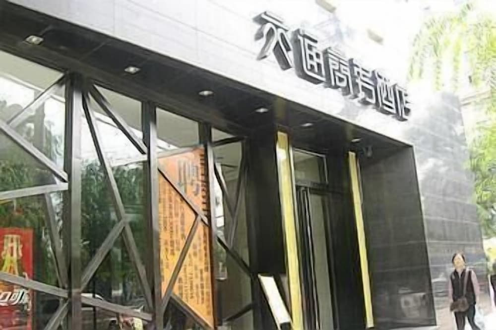 Xining Communications Business Hotel