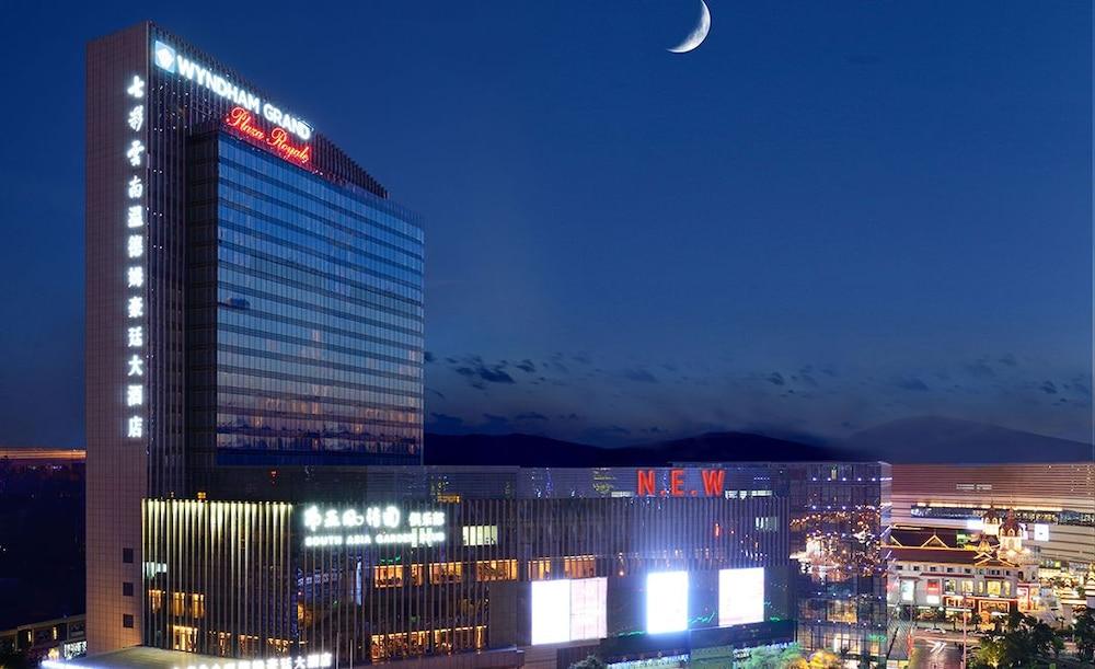 Wyndham Grand Plaza Royale Colorful Yunnan Kunming
