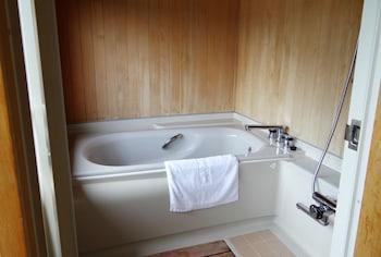 Towada Hotel - Deep Soaking Bathtub  - #0