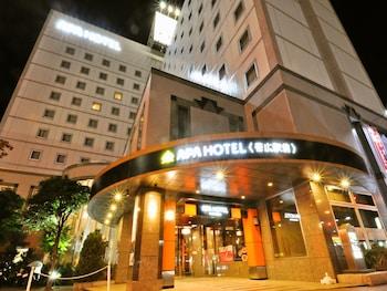 APA Hotel Obihiro-Ekimae