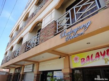 巴拉揚膳食公寓飯店
