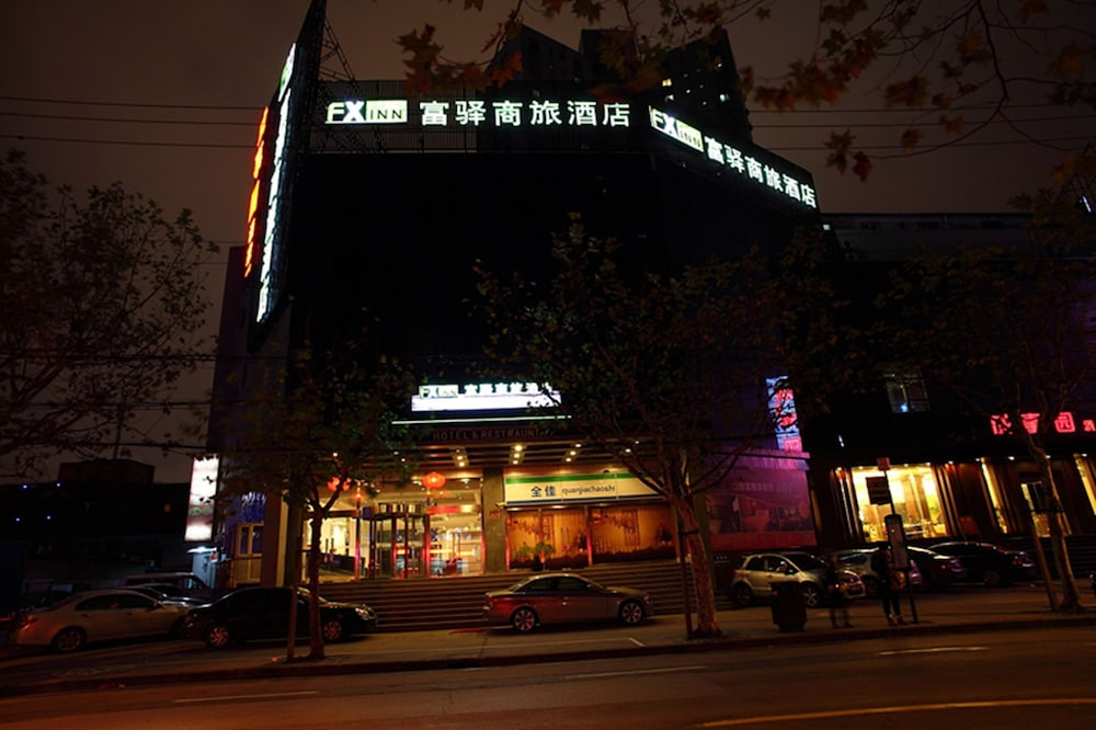 FX Inn Shanghai Jinshajiang Road