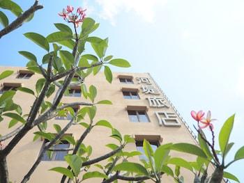 Photo for The Riverside Hotel Hengchun in Hengchun