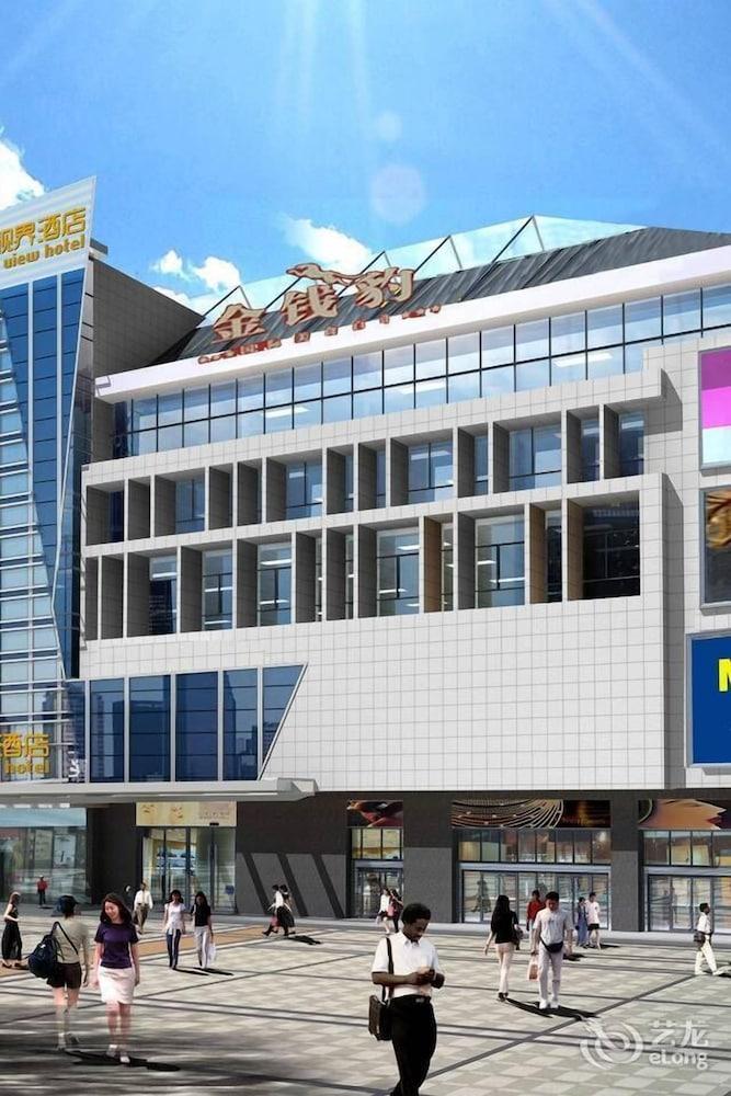Nanjing Infinite View Hotel